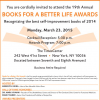 YPG CARES Invited to Books for a Better Life Awards 2015
