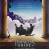 YPG's Viewing of The Princess Bride: A YPG Member's Write-up of S. Morgenstern's Classic Tale of True Love and High Adventure by William Goldman