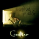 YPG Screening of Coraline: We Are Officially Creeped Out