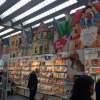 Dispatches from the 2014 Frankfurt Book Fair